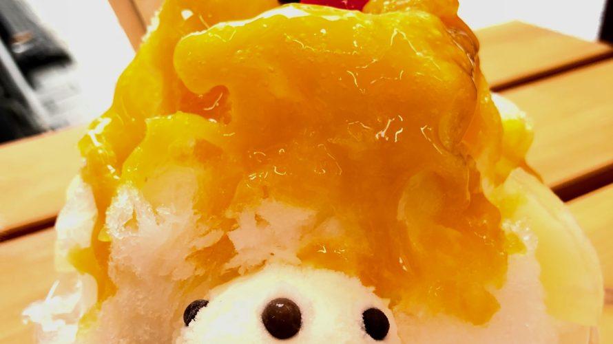 【閉店情報】薩摩國~さつまのくに~(鹿児島県薩摩川内市アンテナショップ)2月末で閉店。さよなら黄ぐま…