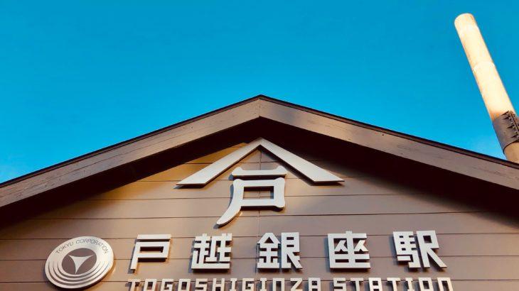 """戸越銀座&武蔵小山非公式マップサイト「1054-635 +3km」""""プレ""""オープンしました!"""